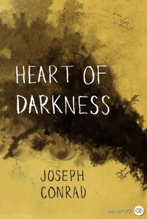 Heart Of Darkness Essays