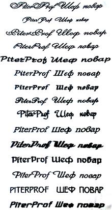 вышивка, нанесение логотипа