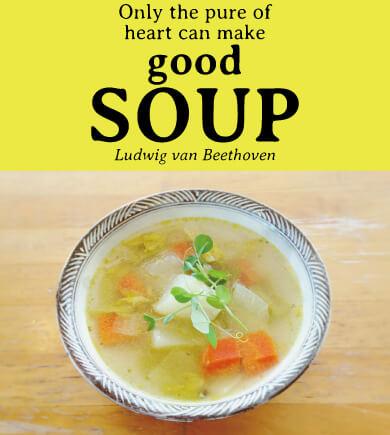 スープ / soup
