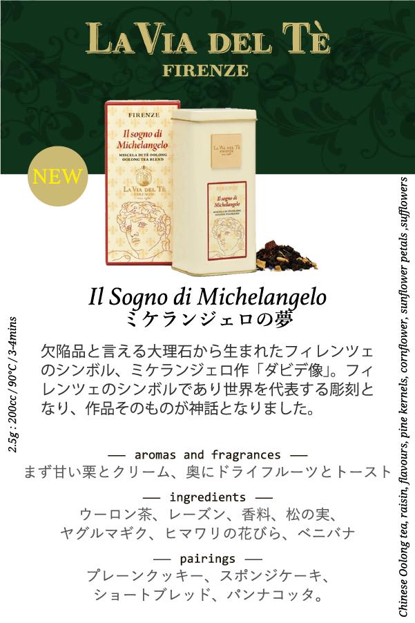 Il Sogno di Michelangelo - La Via del Tè