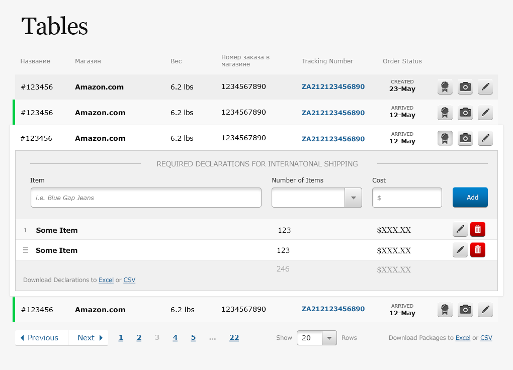 Shopfans Desktop Web App Tables Styleguide