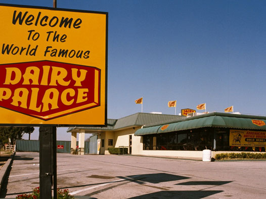 Photo of the Dairy Palace exterior