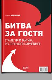 ряд такого стратегия и тактика в маркетинге учебник мужские кальсоны фуфайки