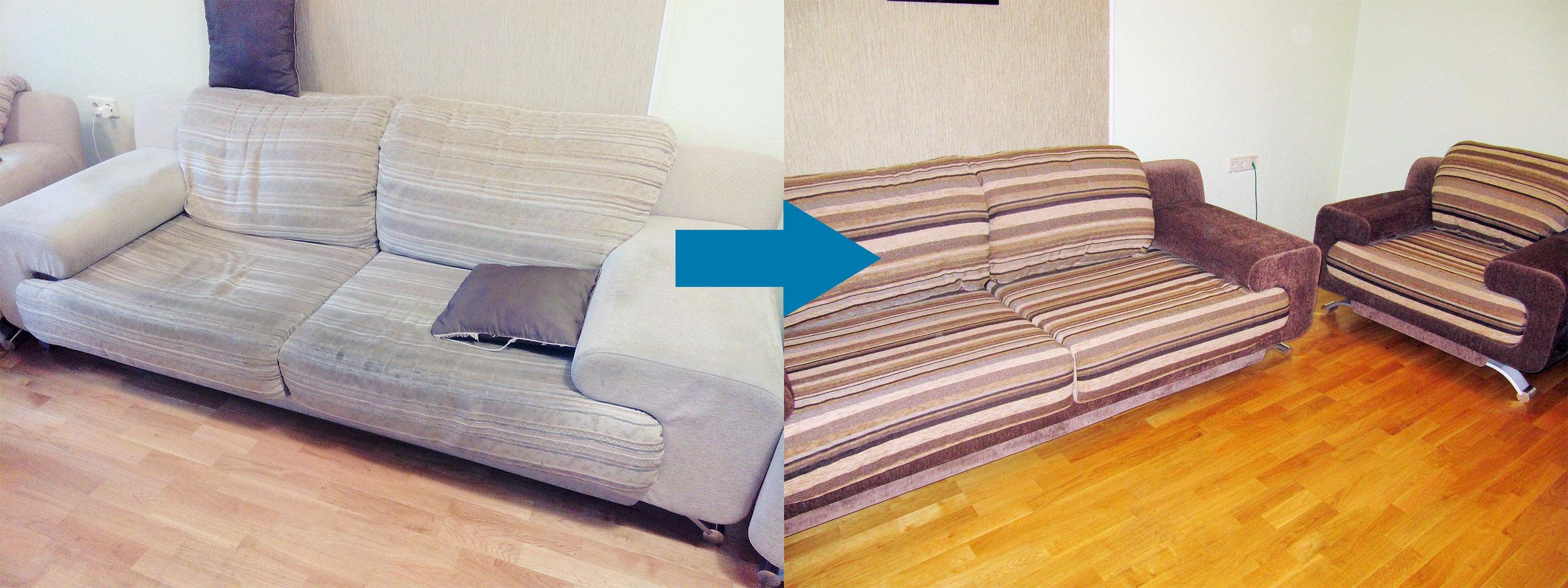 Hauling Möbel vor und nach Fotos