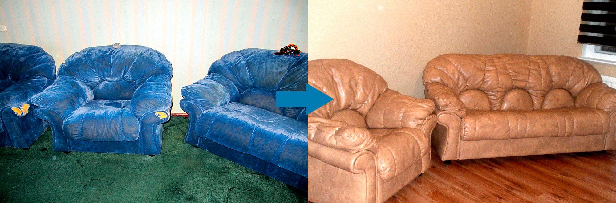 Пример смены обивки дивана