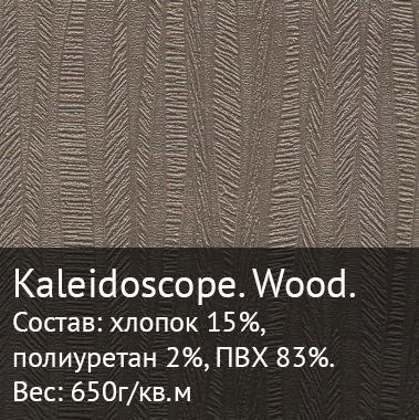 kaleidoscope wood