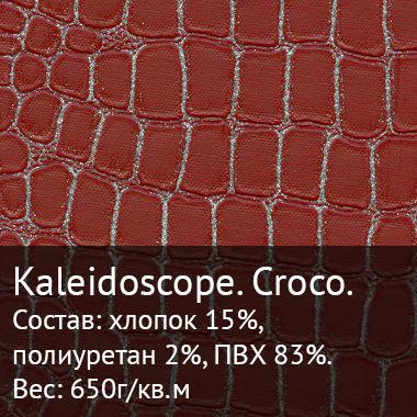 kaleidoscope croco
