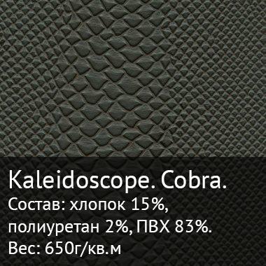kaleidoscope cobra