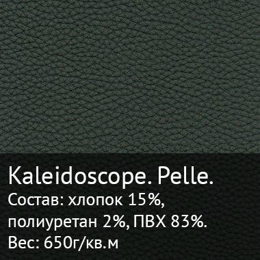 kaleidoscope pelle