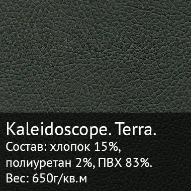 kaleidoscope terra