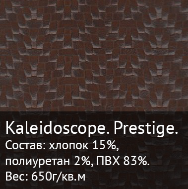 kaleidoscope prestige