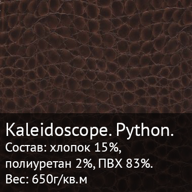 kaleidoscope python