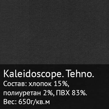 kaleidoscope tehno