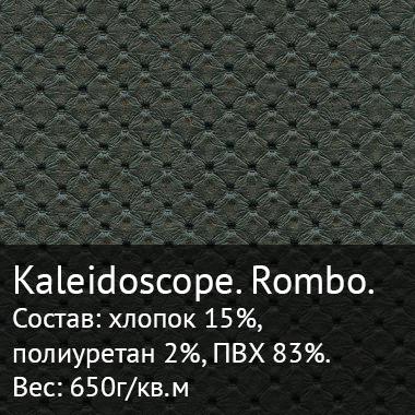 kaleidoscope rombo
