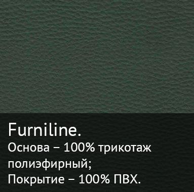 Furniline