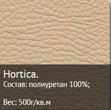 hortica
