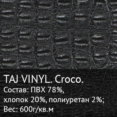 TAJ vinyl Croco