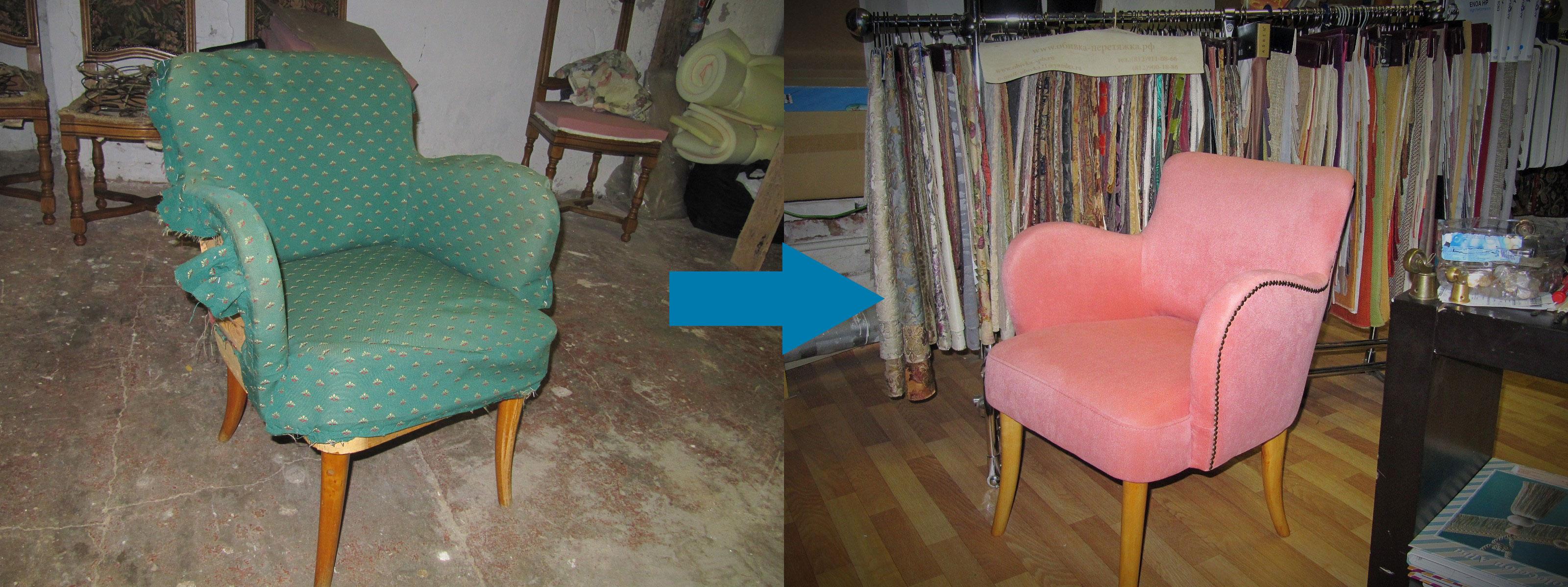 Пример обивки кресла