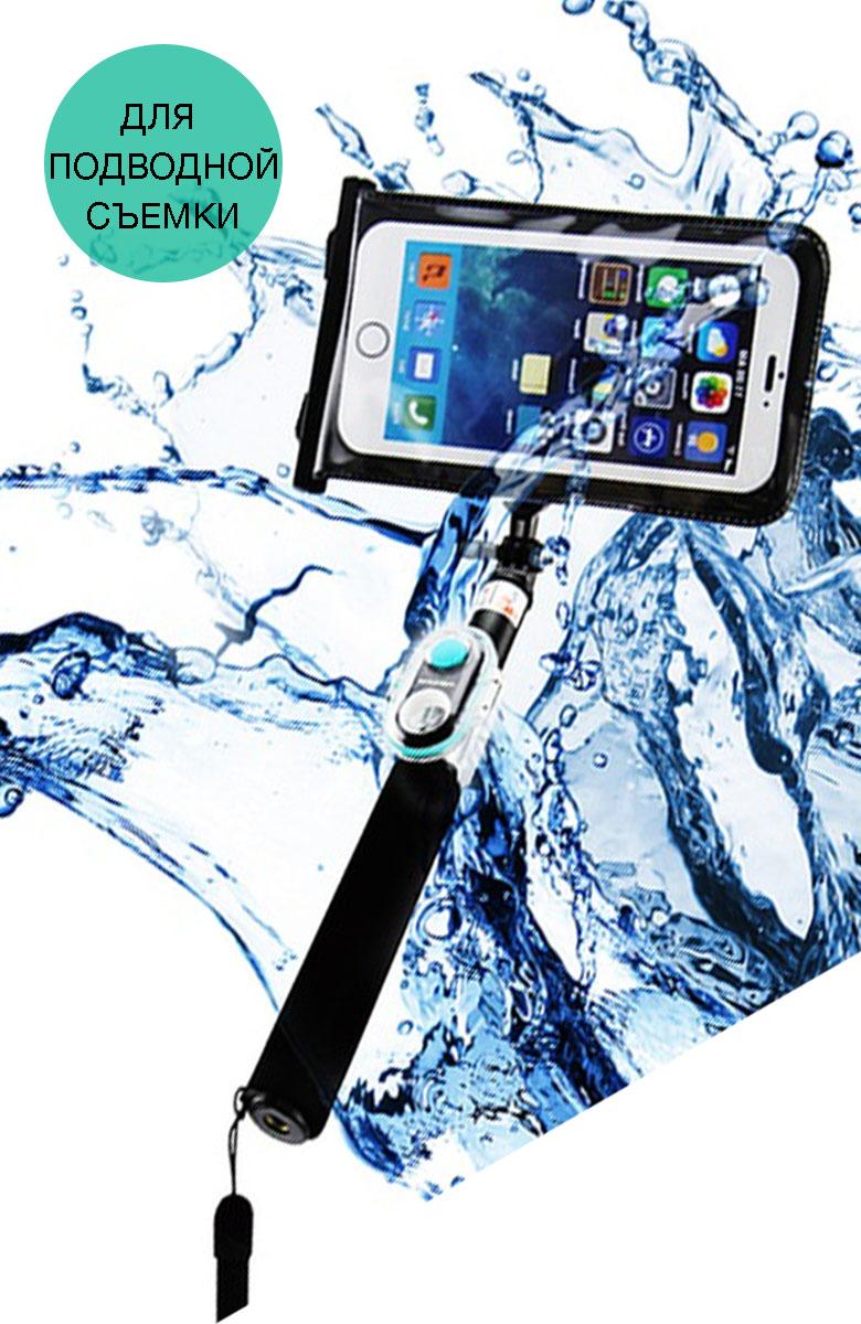 Фото водонепроницаемого монопода Xplay S6-WP
