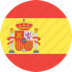 spanish-flag-cookies-policy