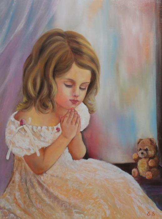 Молитва о мире