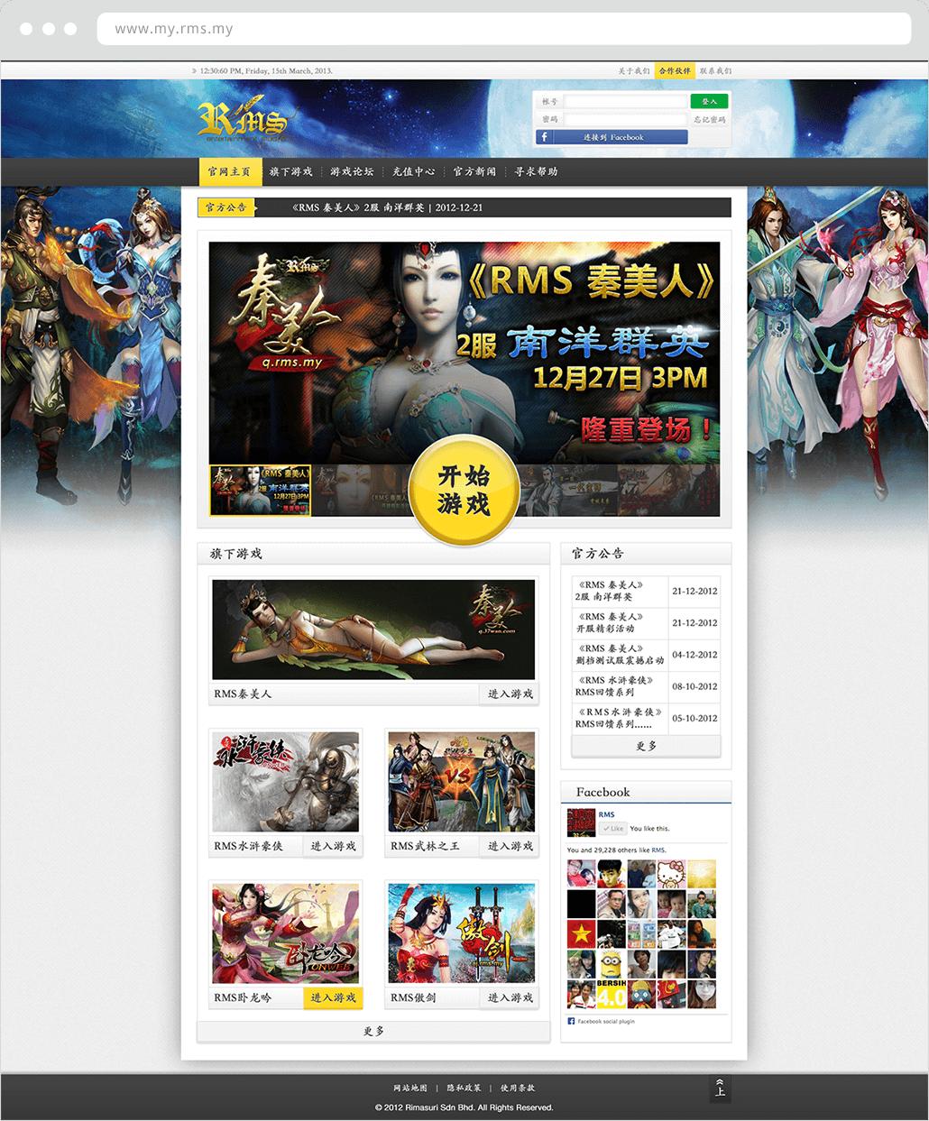 RMS Website Design & Development