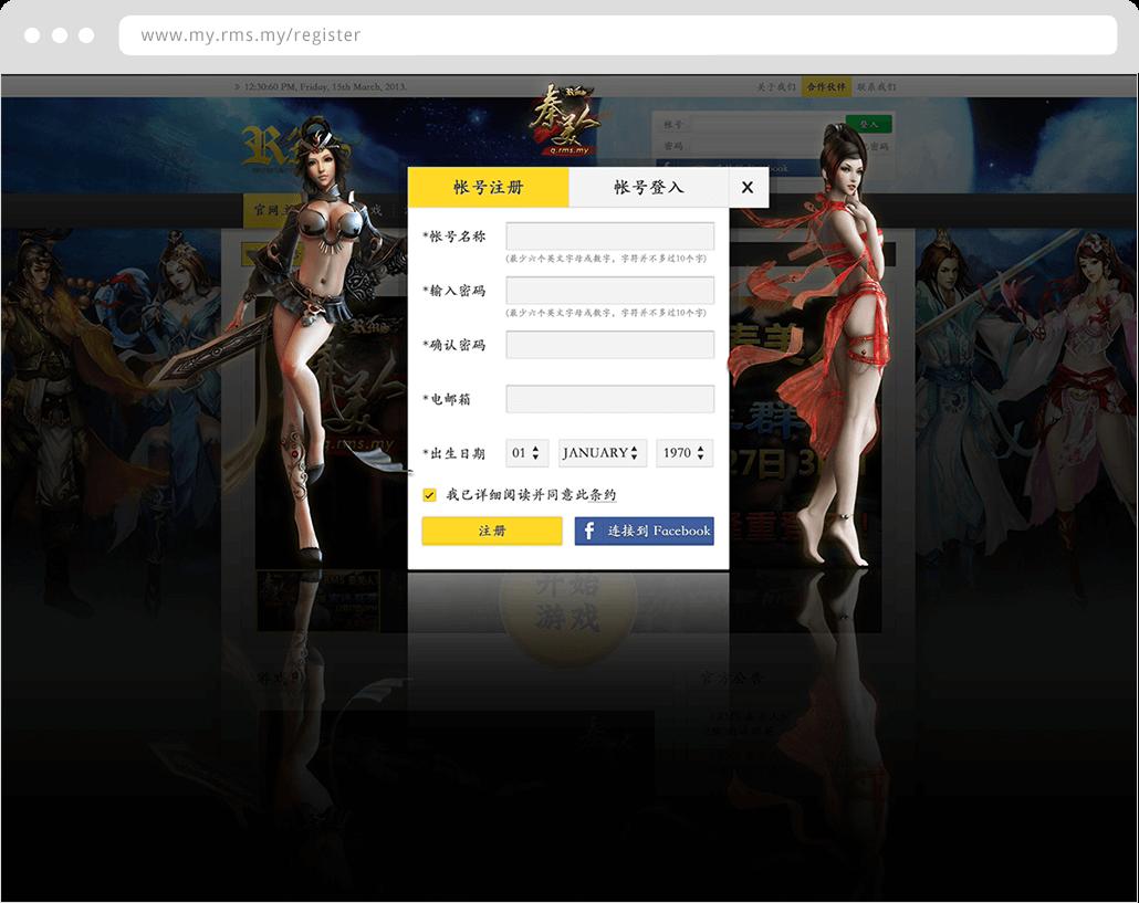 RMS Website Design & Development - Login