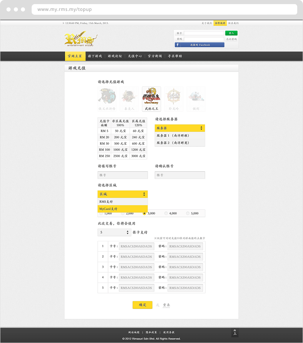 RMS Website Design & Development - Top Up