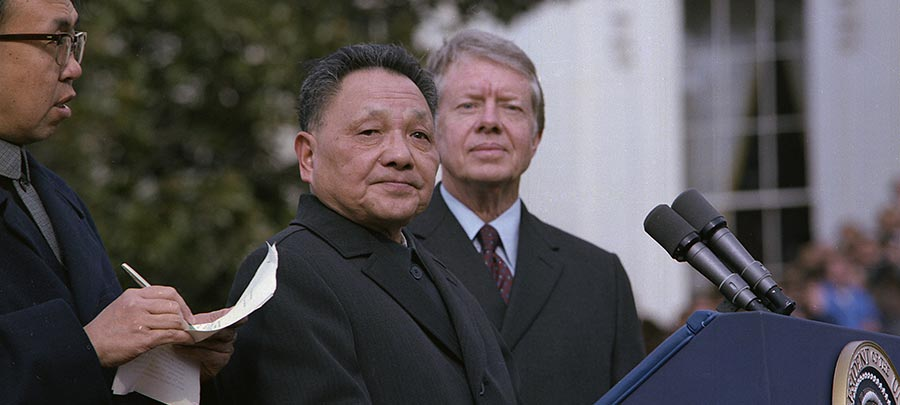 Is China communist or capitalist? Deng Xiaoping meets Jimmy Carter China-US Relations