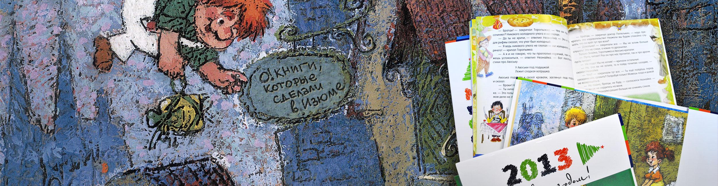 Подарочная серия книг для ИТТ
