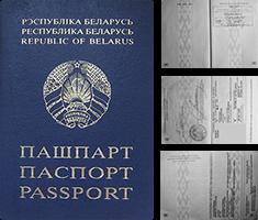 Паспорт и ксерокопия