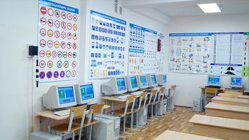 Учебный класс автошкола Близкое расстояние Есенина, 101