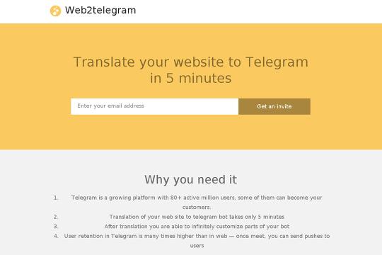 Web to Telegram - Webflow