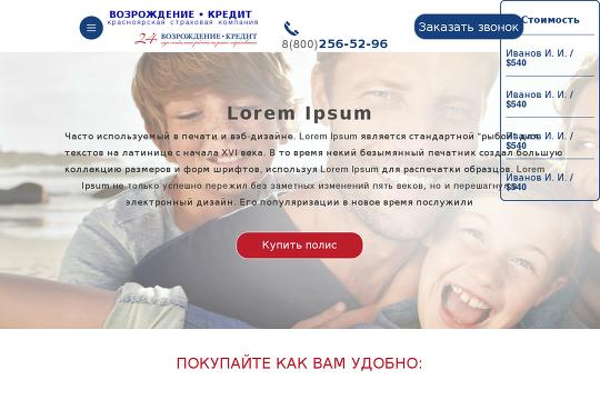 Онлайн займы на карту без отказа круглосуточно microzaim24