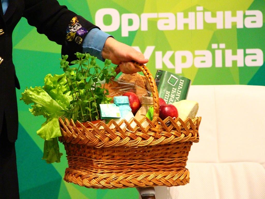 Павильон Украины 2015 г.