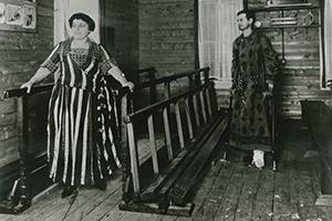 Curative OT Workshop in 1919