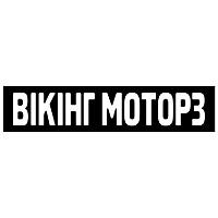 відео реклама, viking motors