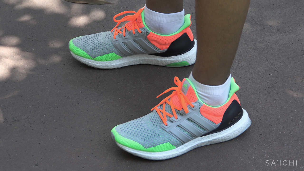 b0dddc21ceeac adidas ultra boost kolor grey solar orange