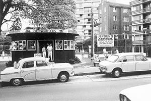 Jensen's Tennis roundhouse c.1966