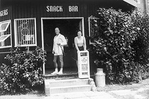Eddie and Val roundhouse snack bar c.1972. Best beef burgers ever!