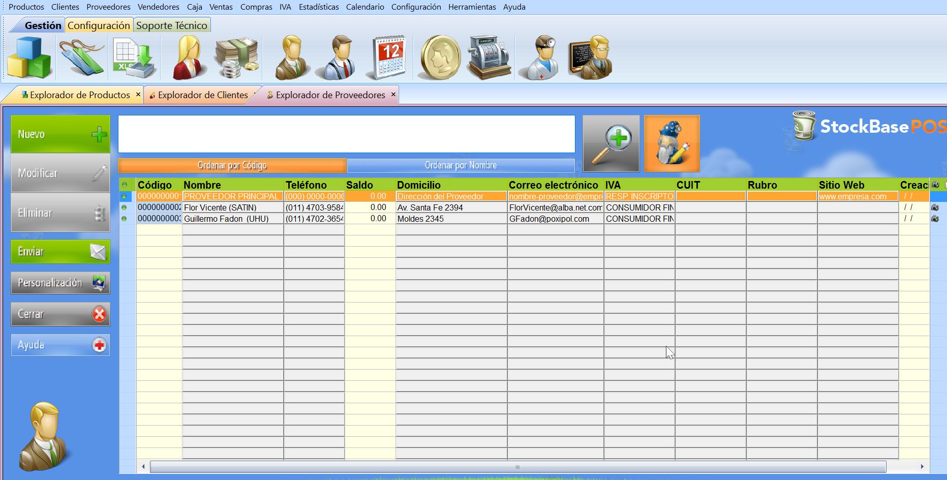 configuracion de la interfaz modo imperio software de gestión