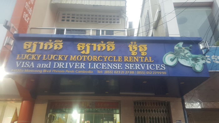 Lucky Lucky moped rental Phnom Penh