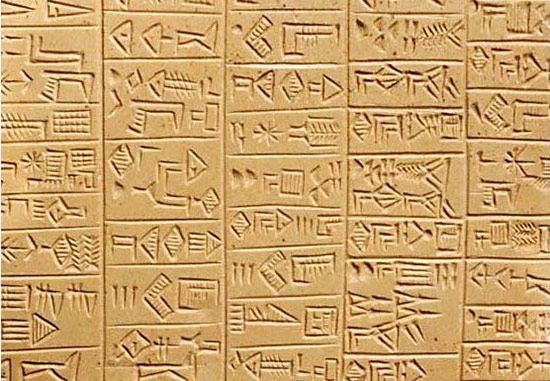Sumerian language on stone tablet