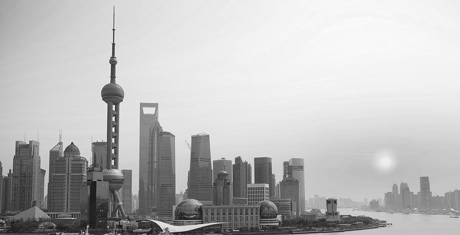Shanghái Photo