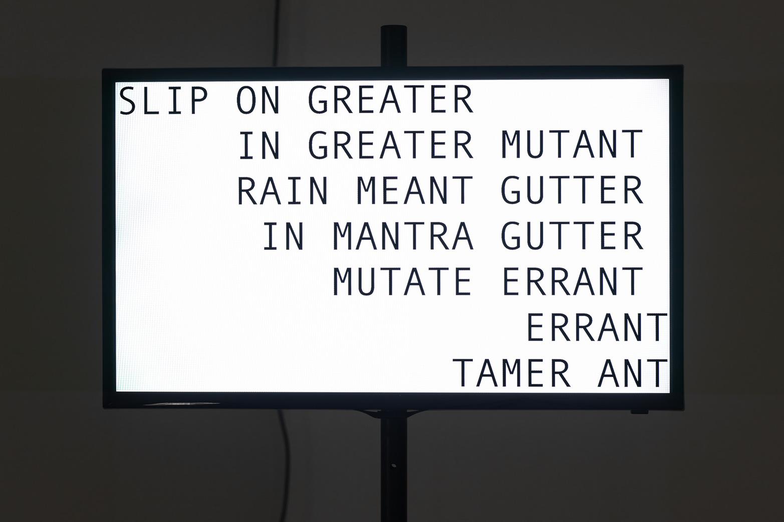 Anna Barham, Argent Minotaur Slept, 2012. Courtesy of Tenderpixel, and Arcade, London.