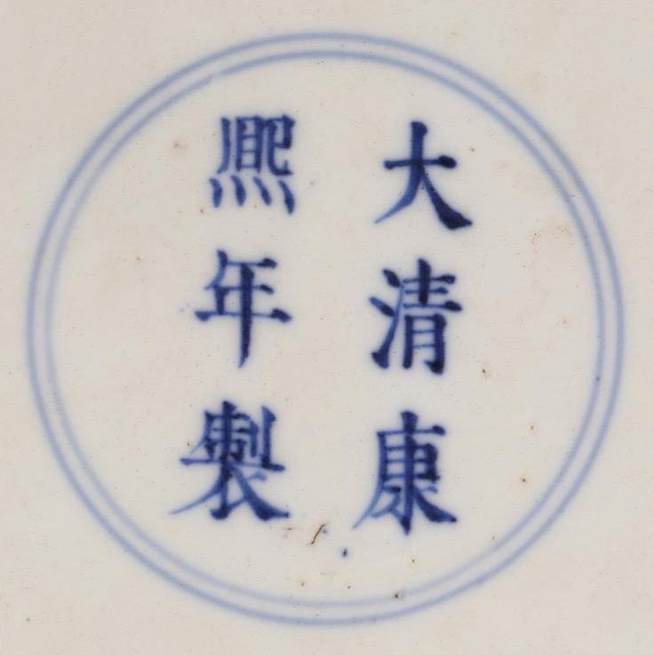 Mark And Period An Introduction To Chinese Qing Dynasty Porcelain Marks
