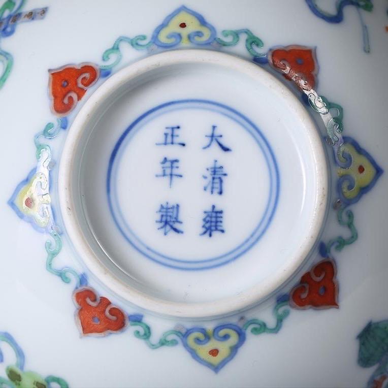Yongzheng porcelain mark, Yongzheng mark and period porcelain, o Chinese Porcelain marks, how to identify Chinese porcelain marks, Chinese porcelain, Asian art, Chinese porcelain mark