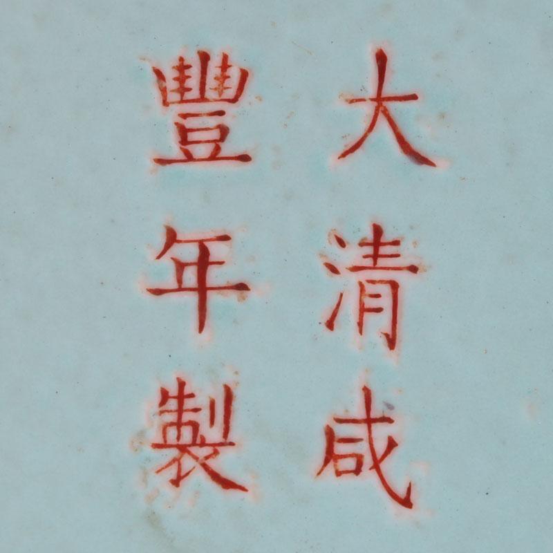 Tongzhi porcelain mark, Tongzhi mark and period porcelain, Tongzhi Porcelain, Chinese Porcelain marks, how to identify Chinese porcelain marks, Chinese porcelain, Asian art, Chinese porcelain mark