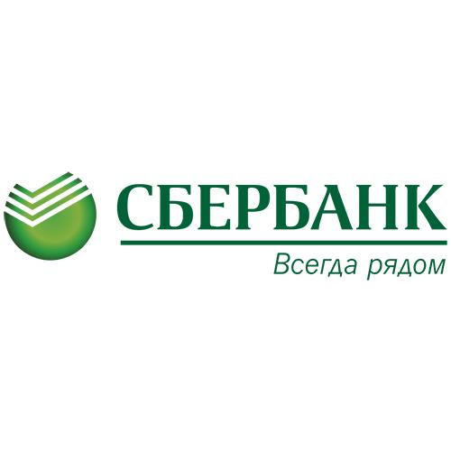 Sberbank (EN)