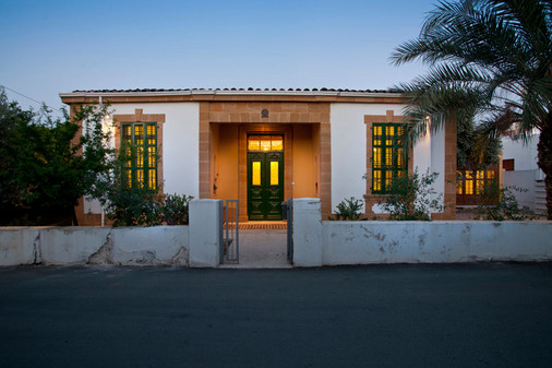 The residency in Nicosia